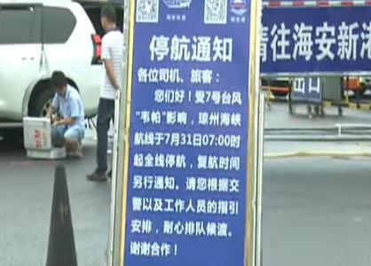 记者直击:湛江徐闻海安新港码头车辆滞留