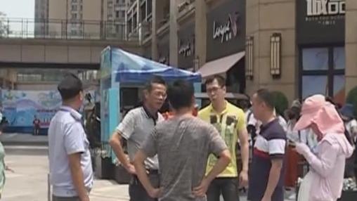 广州:小区停车费突然飙升 业主质疑物管违约