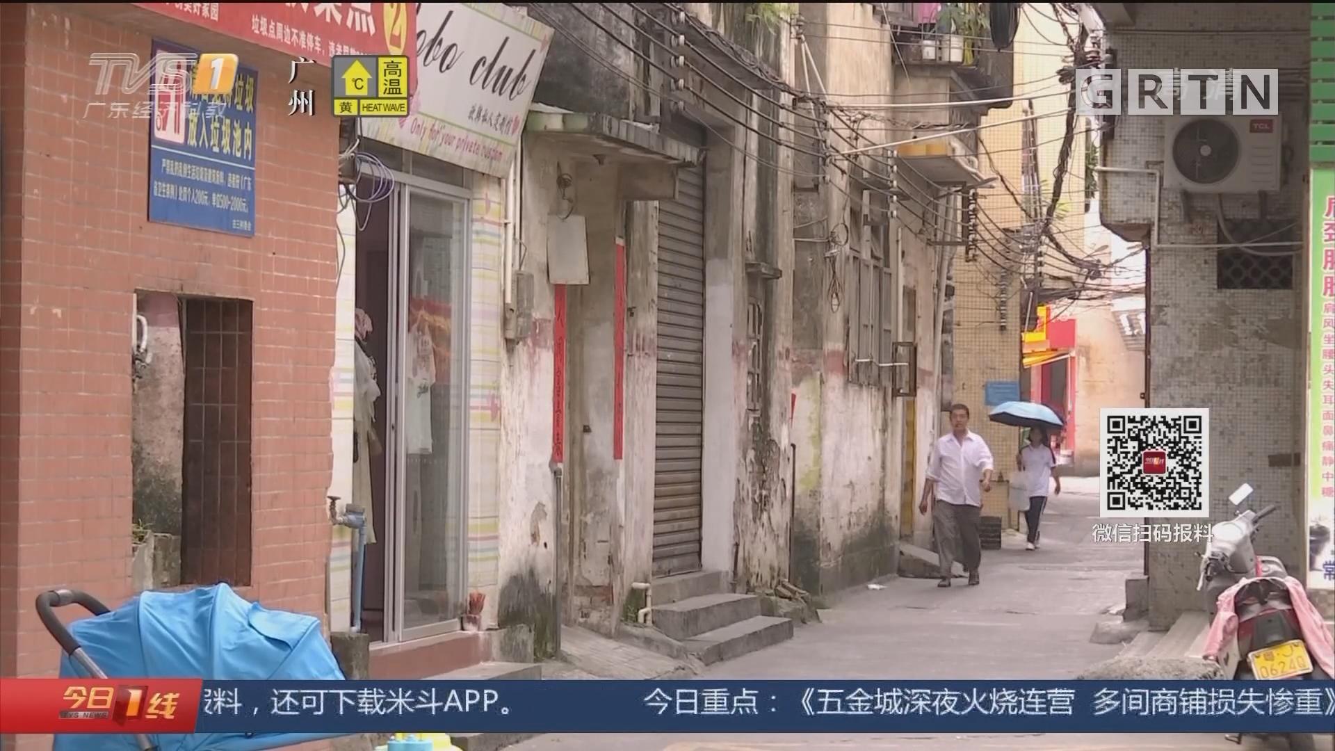 中山古镇:八旬老人奋力反抗 入室贼落荒而逃