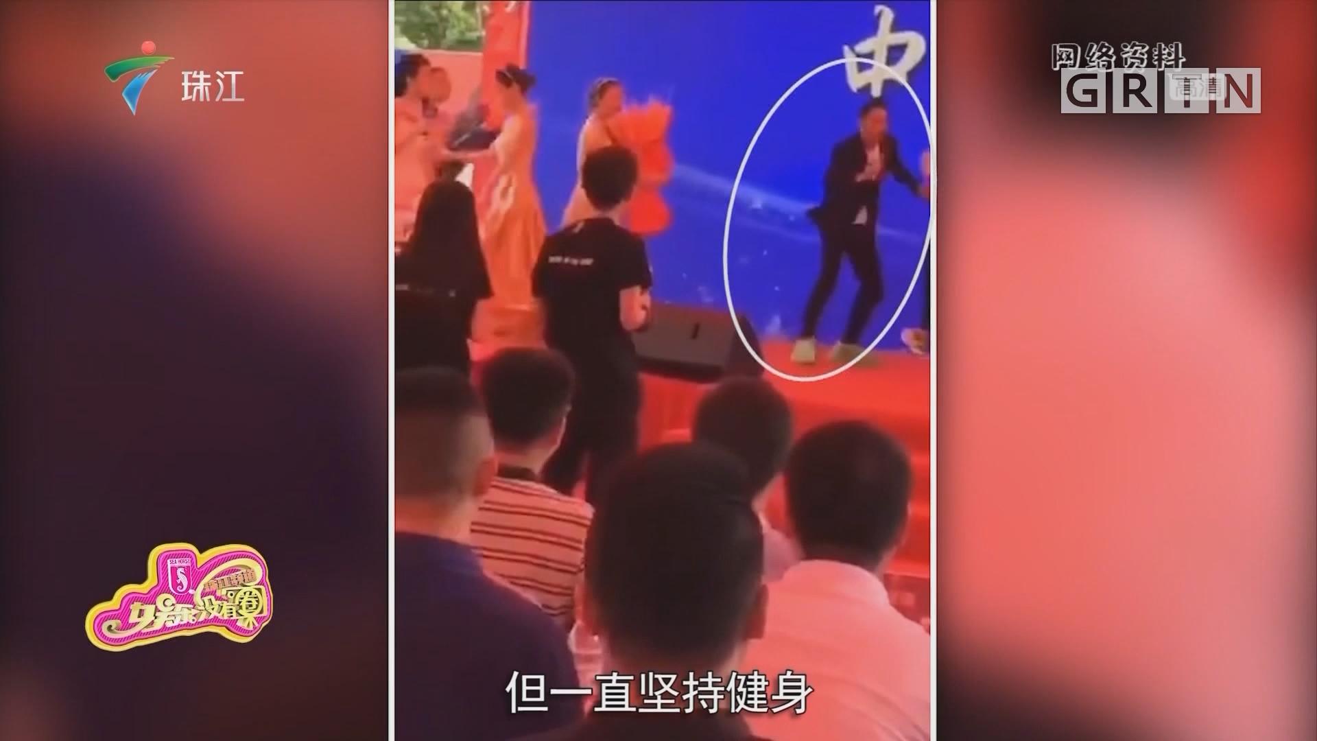 明星已成高危职业?任达华不追究行凶者 邓超刘亦菲被袭只能选择原谅