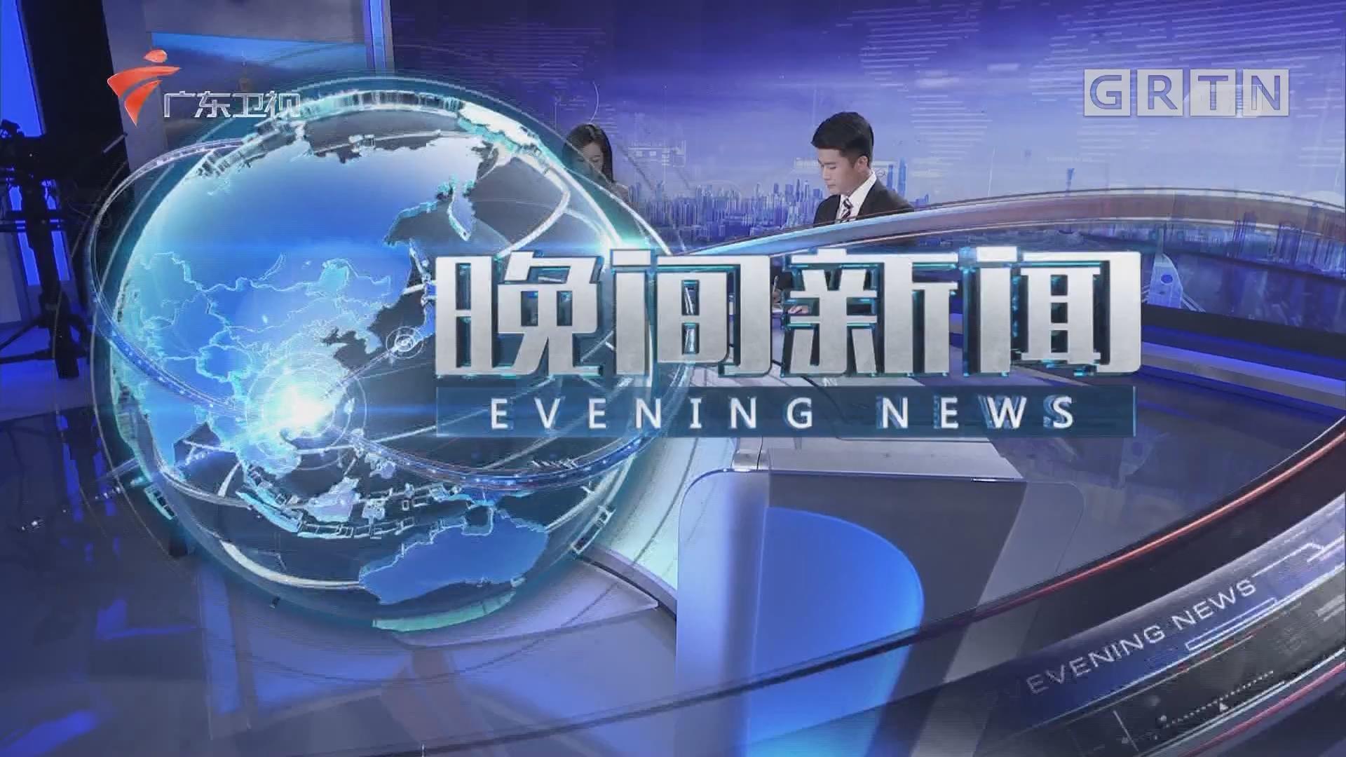 [HD][2019-08-09]晚间新闻:你好 鸿蒙:低延时 主要用于物联网