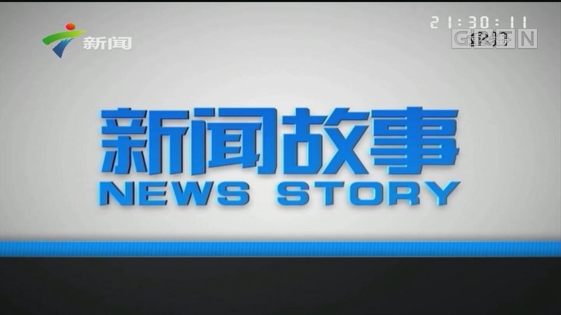 [HD][2019-08-29]新聞故事:仿真槍的罪與罰