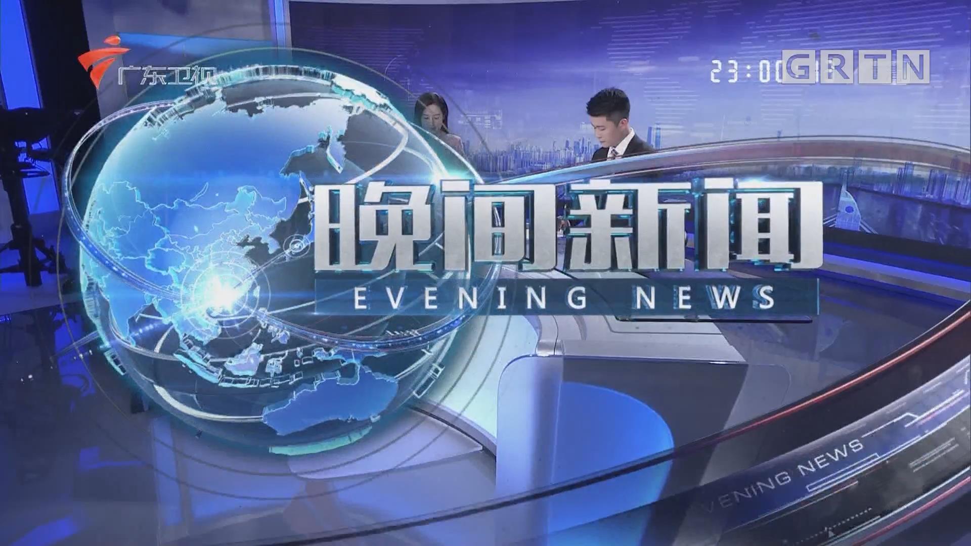 [HD][2019-08-16]晚间新闻:香港民众受够激进示威者暴行:香港年轻人被怂恿 给钱参加示威