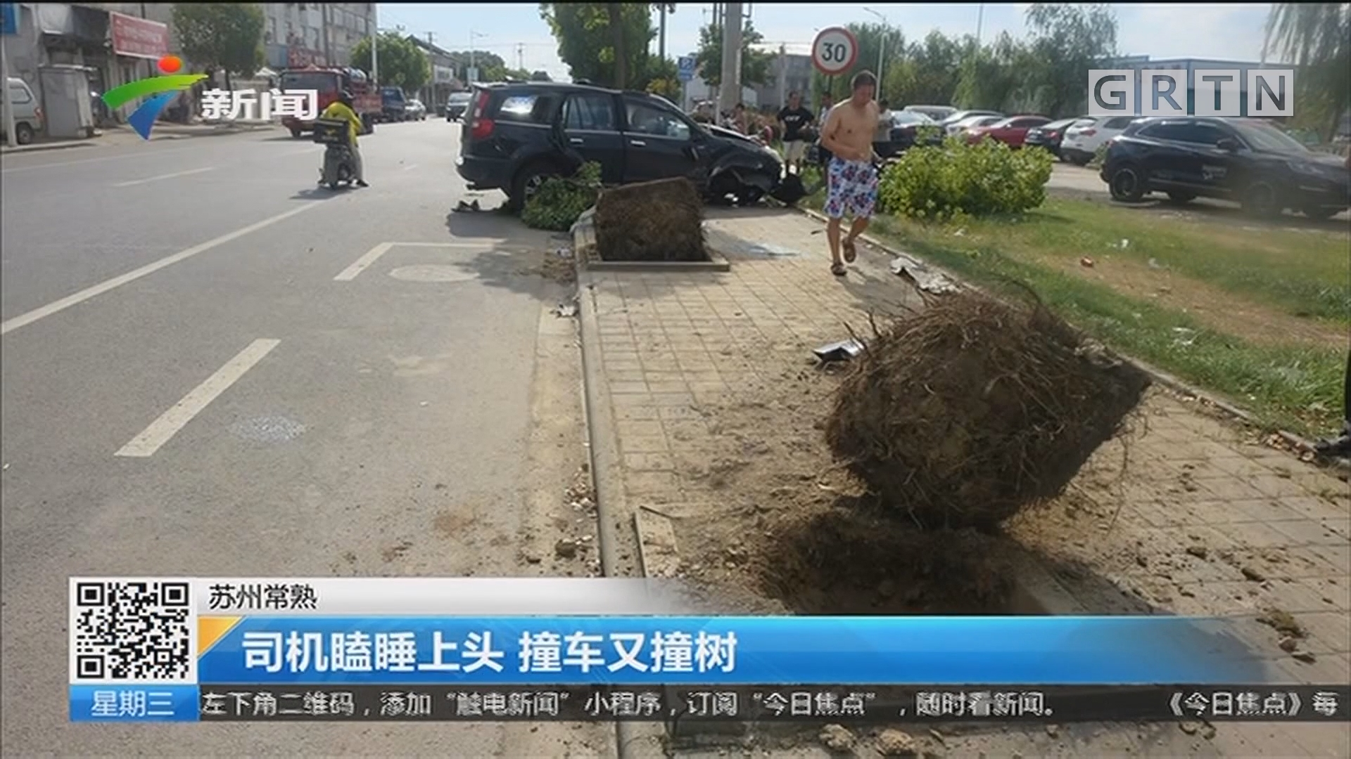 苏州常熟:司机瞌睡上头 撞车又撞树