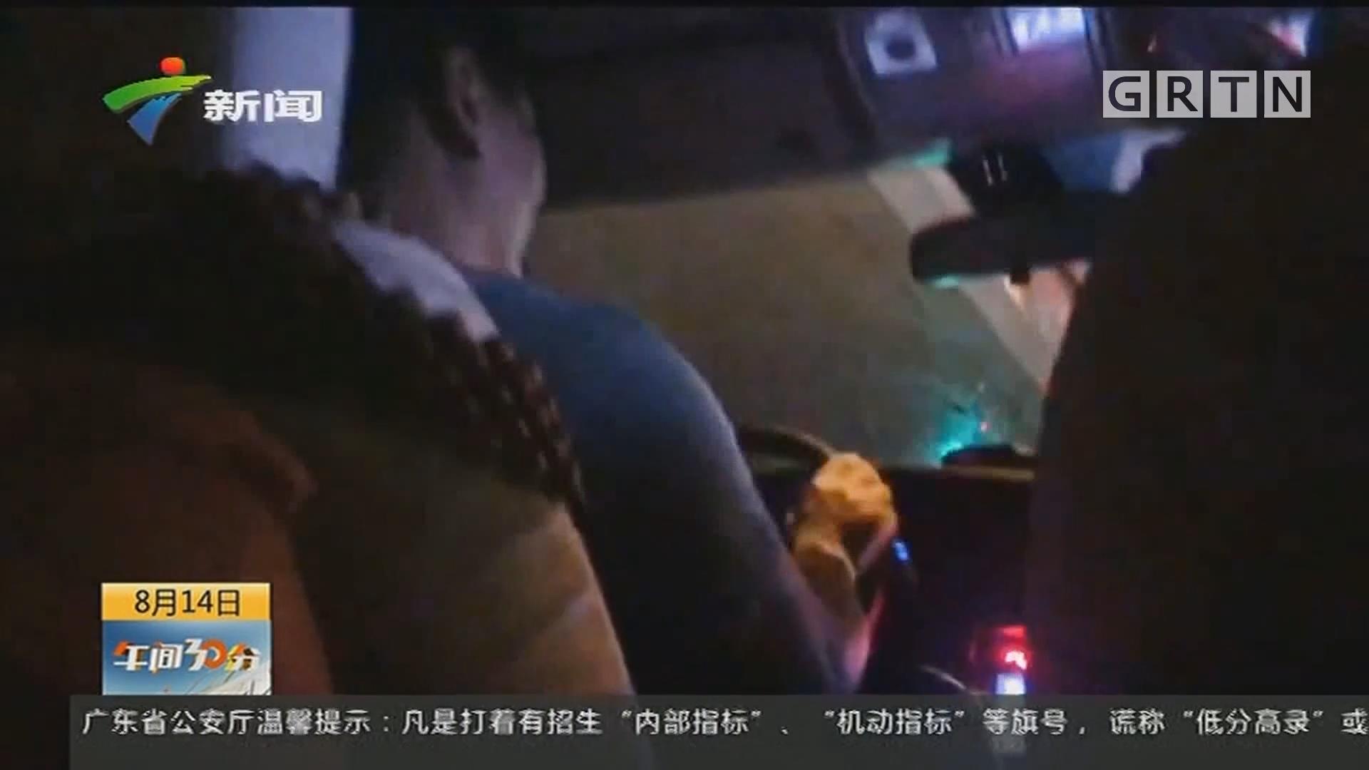 """广州出租车乱象调查:开车打电话 司机驾驶不安全 回顾:广州出租车拒载议价称""""举报没用"""""""