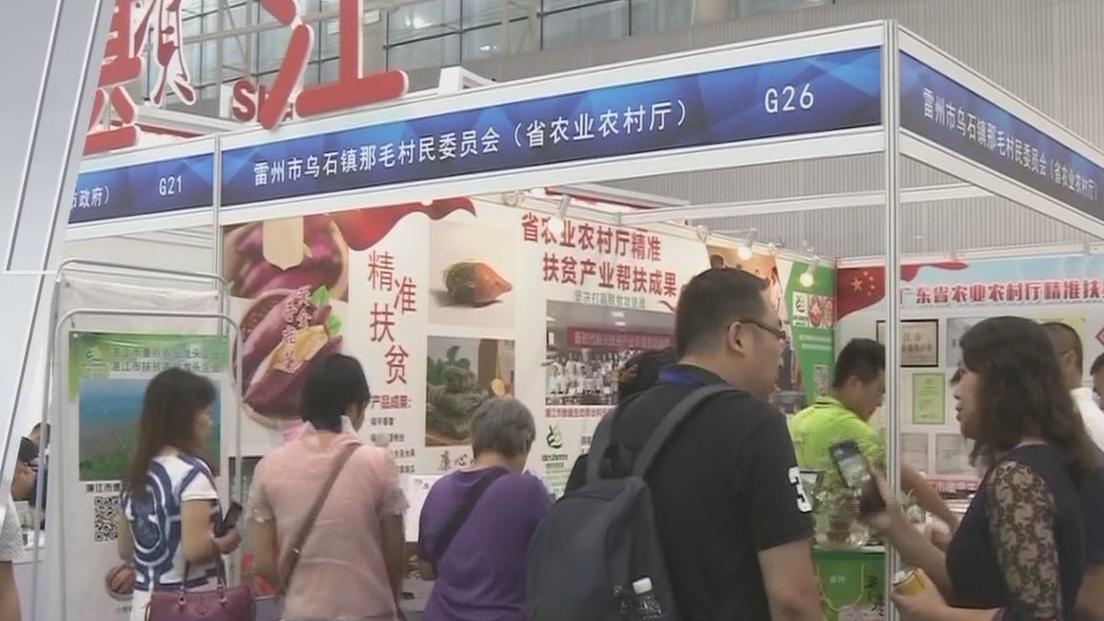 广东:城市展、扶贫展亮相2019海丝博览会