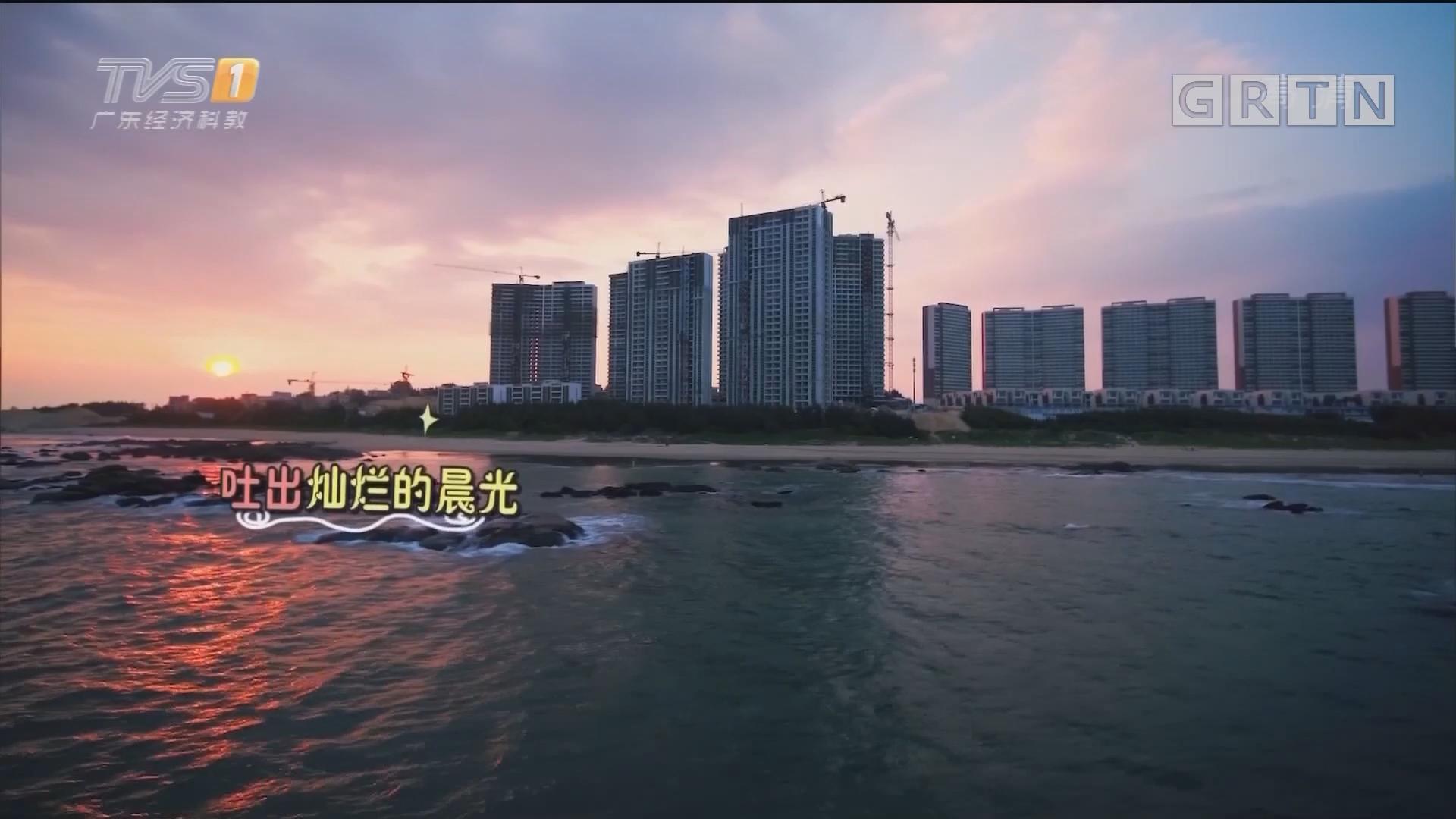 [HD][2019-08-18]一起旅游吧