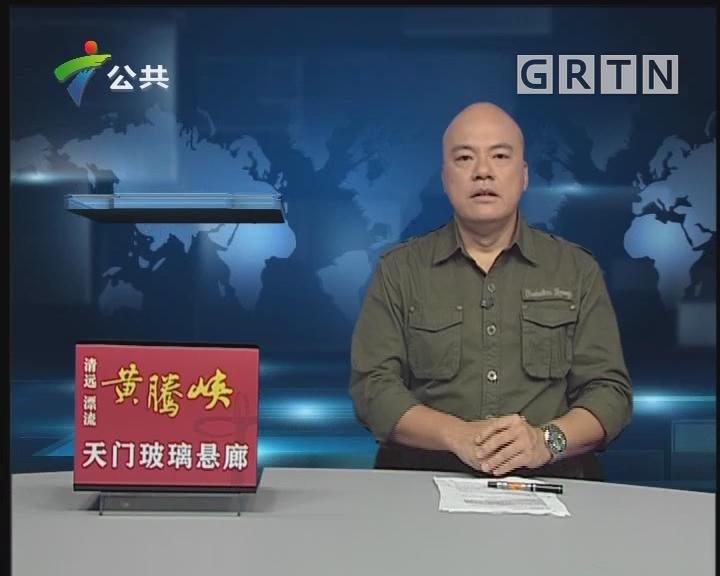 [2019-08-26]DV现场:东莞:商业中心顶棚坍塌 致两名顾客受伤