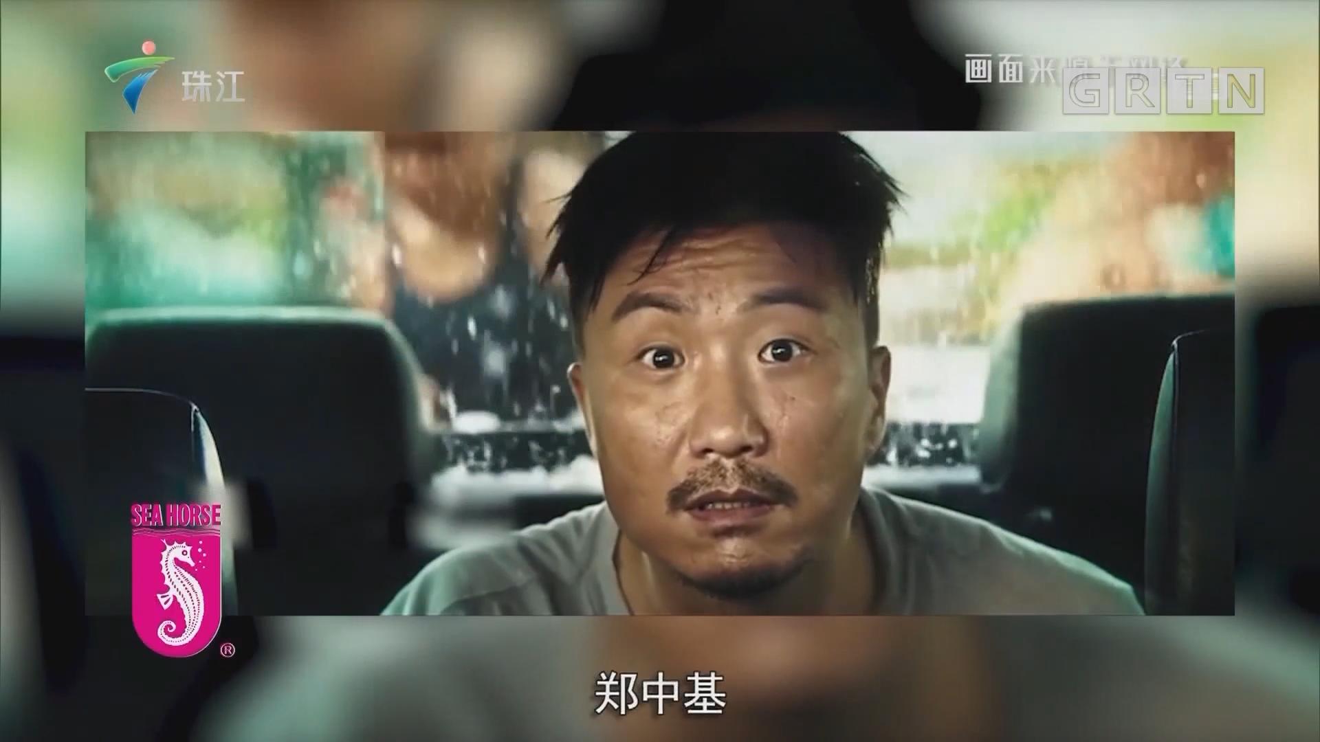 郑中基:一个被演戏耽误的歌神
