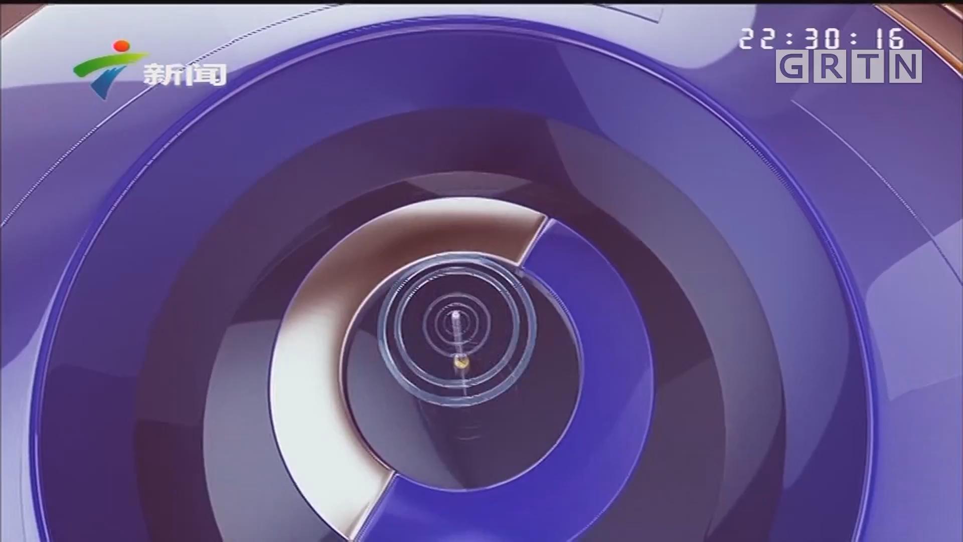 """[HD][2019-08-11]新闻夜线:今晚8点50分 """"利奇马""""在山东青岛沿海再次登陆"""