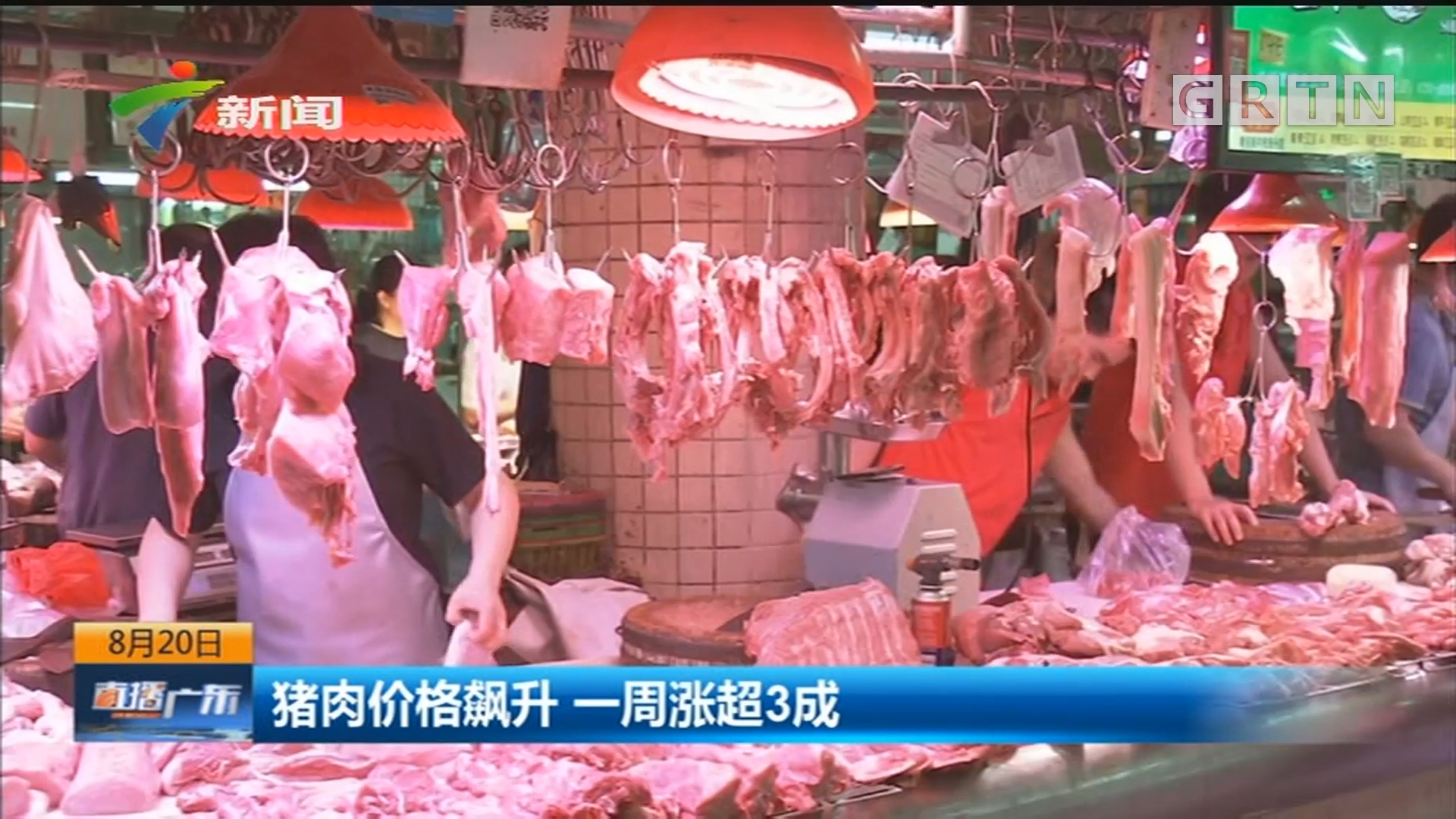 猪肉价格飙升 一周涨超3成