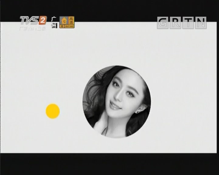 [2019-08-10]FUN尚荟