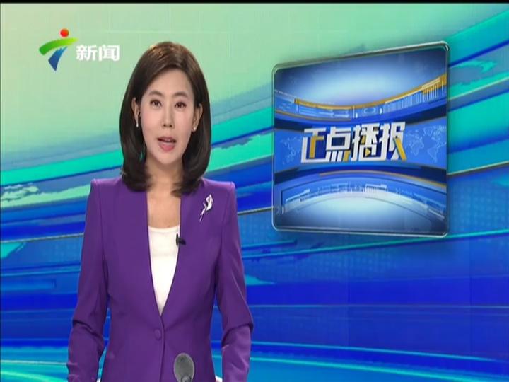 [2019-08-27]正点播报10点档香港警方召开记者会:警方呼吁市民与暴力划清界限