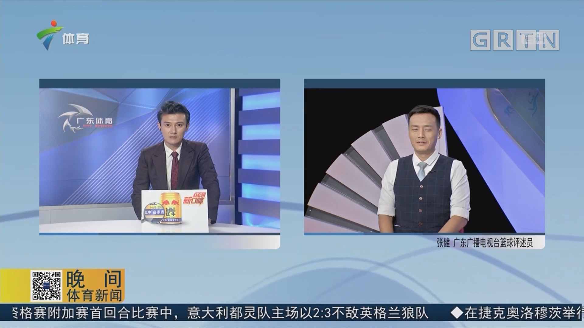 篮球评述员 张健(二)