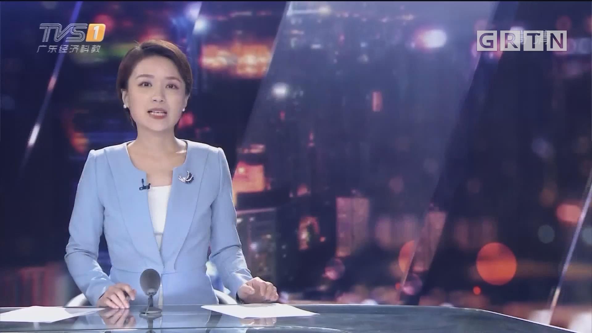 [HD][2019-08-02]今日一线:广州:凌晨雨水倒灌 有街坊通宵奋战水浸街