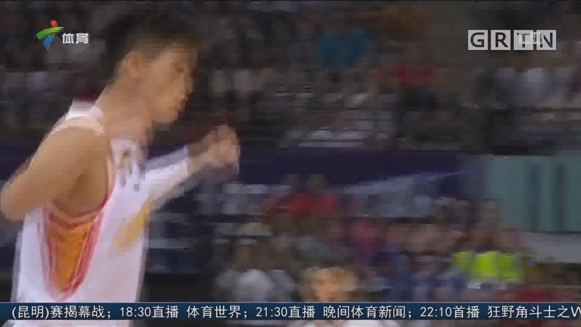 东莞的篮球之缘