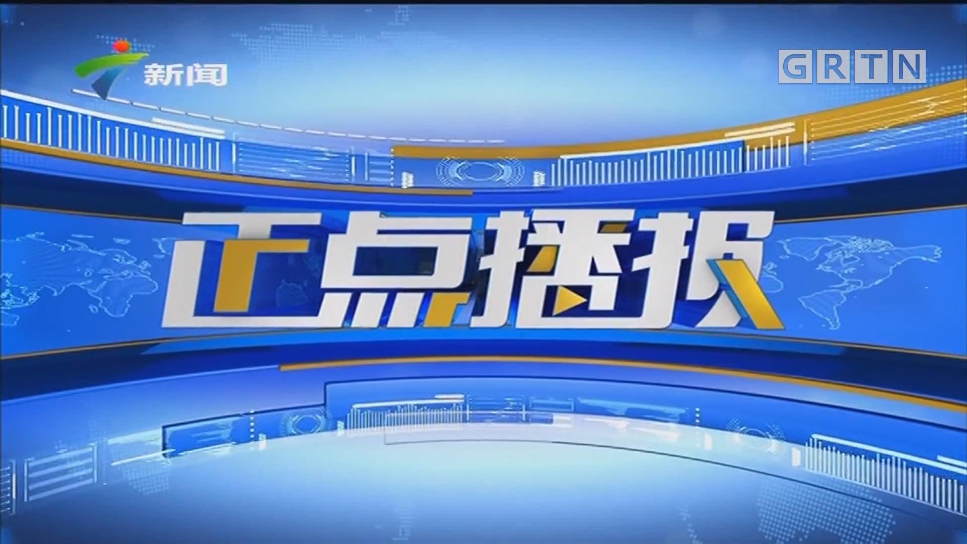 [HD][2019-08-15]正點播報:介紹非法示威集會造成影響:香港特區政府昨天舉行跨部門記者會