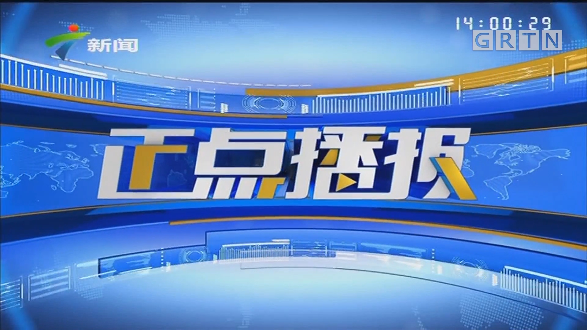 [HD][2019-08-19]正点播报:珠海:万人古筝合奏打破吉尼斯世界纪录