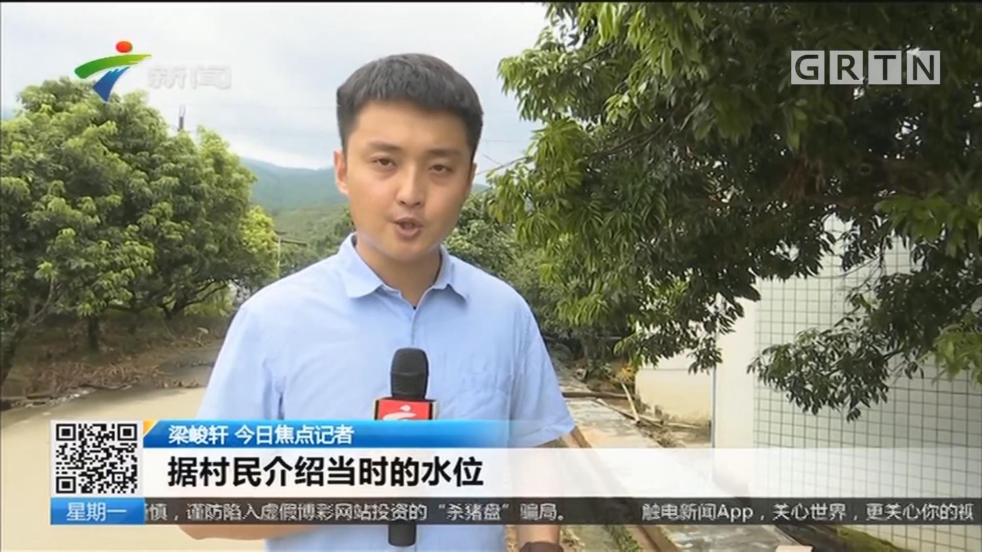 广州增城:水漫正果水口村 村民家中受灾严重