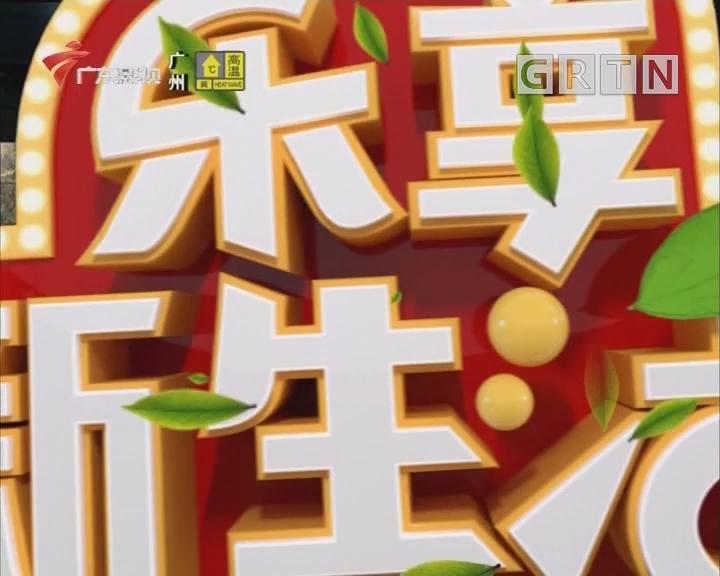 [2019-08-20]乐享新生活:超级亲子营
