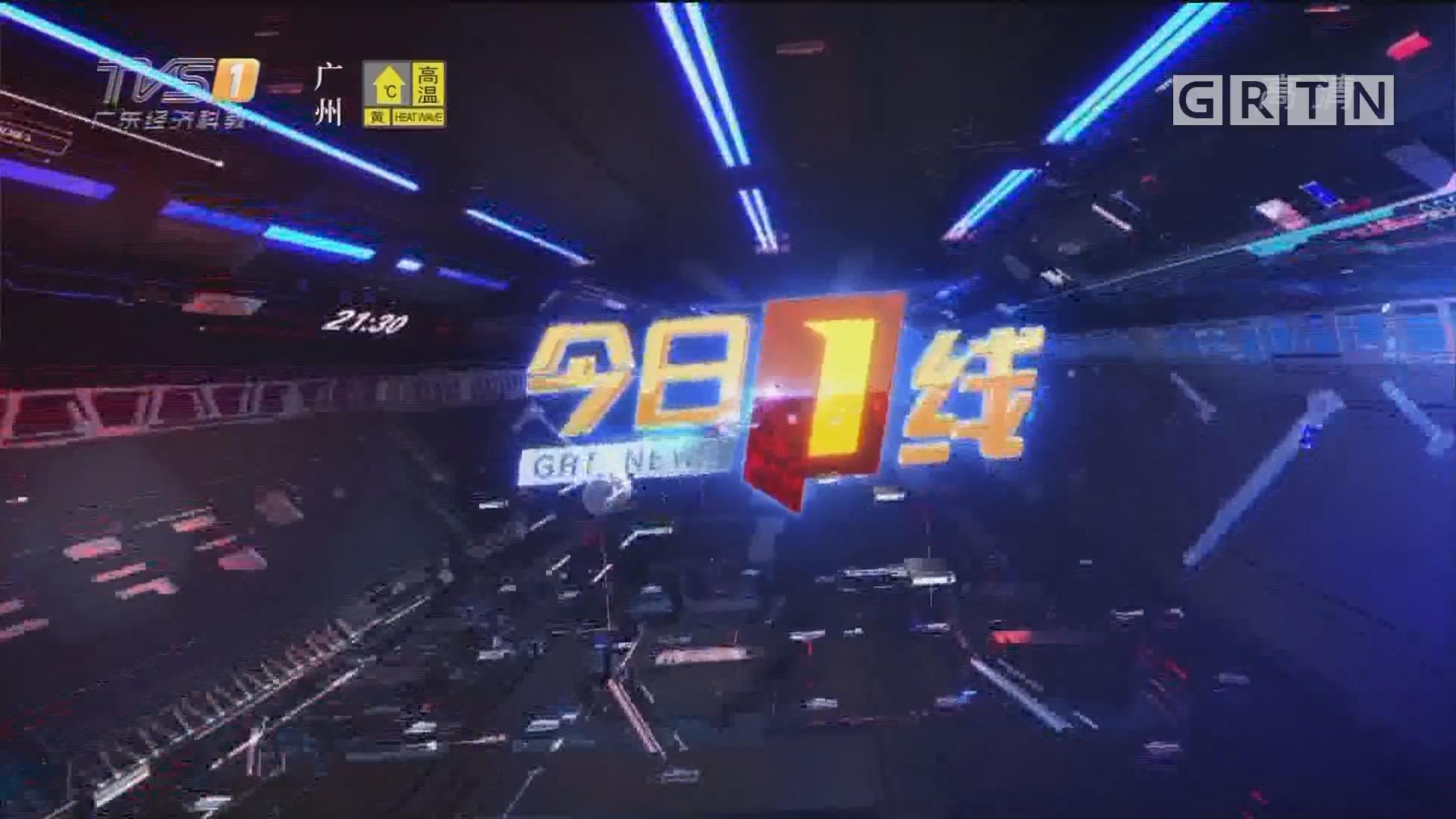"""[HD][2019-08-06]今日一线:肇庆广宁县:小店前发现小小婴儿""""妈妈 你在哪里?"""""""