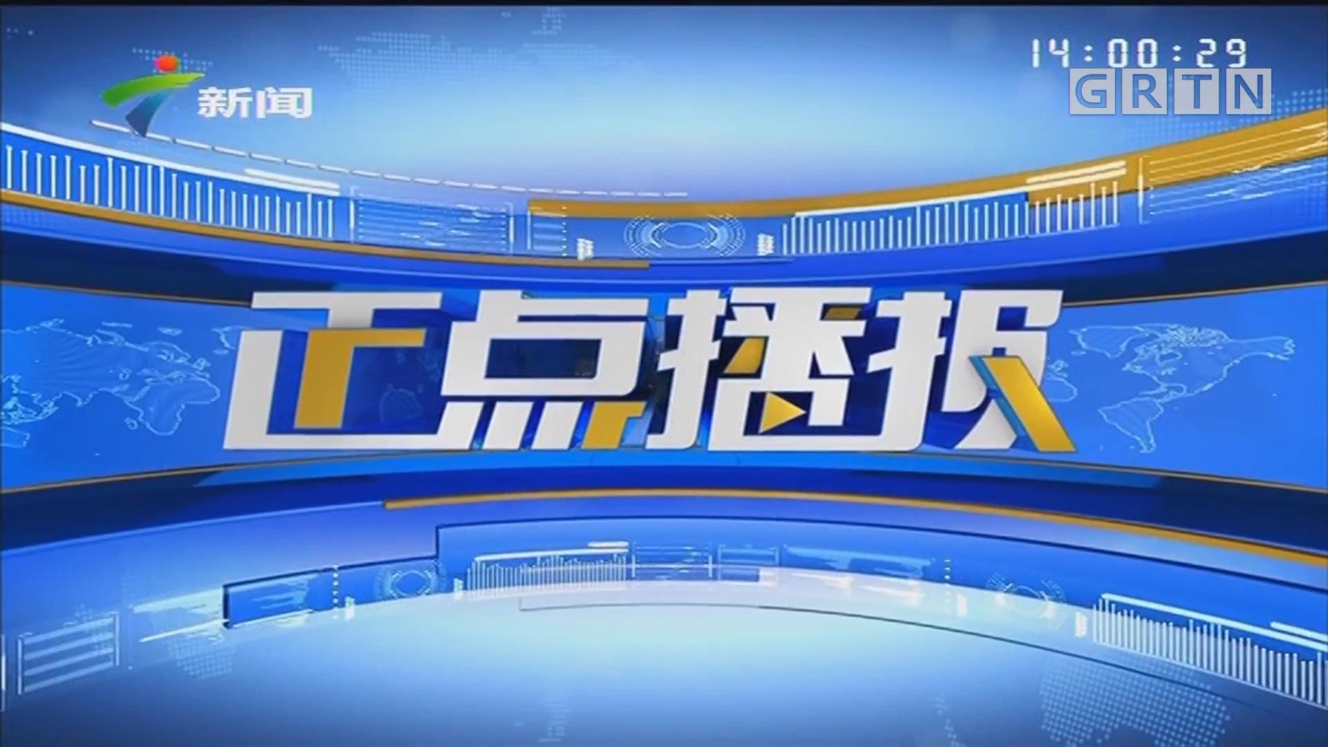 """[HD][2019-08-14]正点播报:上海:阻尼器坐镇 第一高楼""""稳摆""""应对台风"""