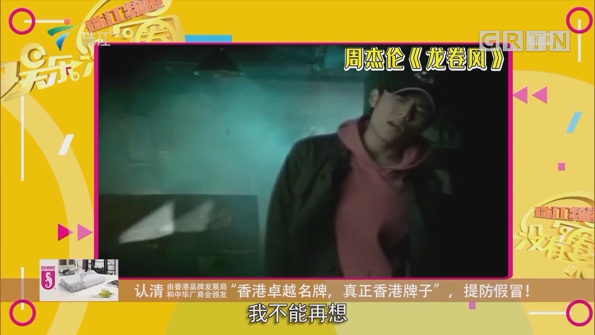 周杰伦蔡徐坤终极Battle:作品与流量谁赢了?