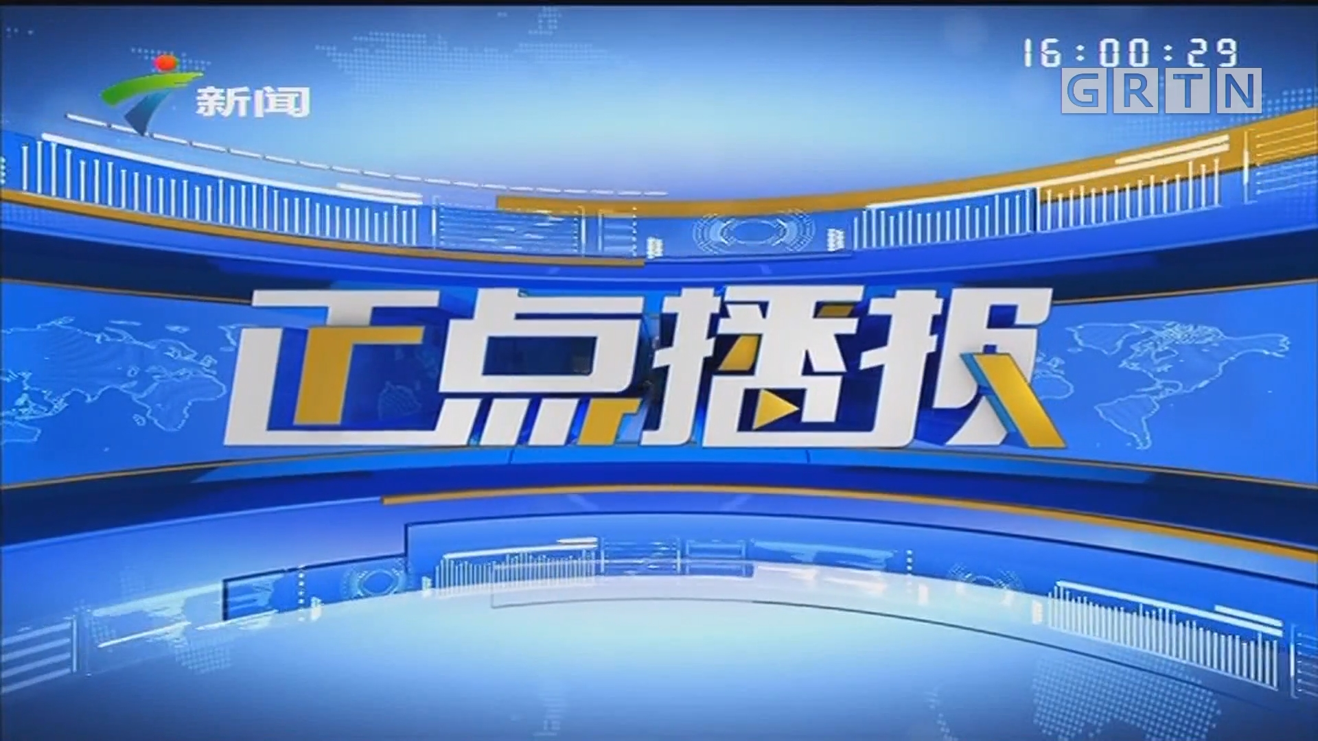 [HD][2019-08-19]正点播报:深圳:六旬老人海边轻生 武警战士跳海救人