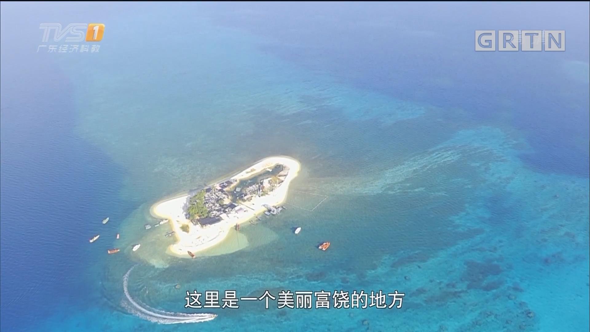 [HD][2019-08-03]一起旅游吧