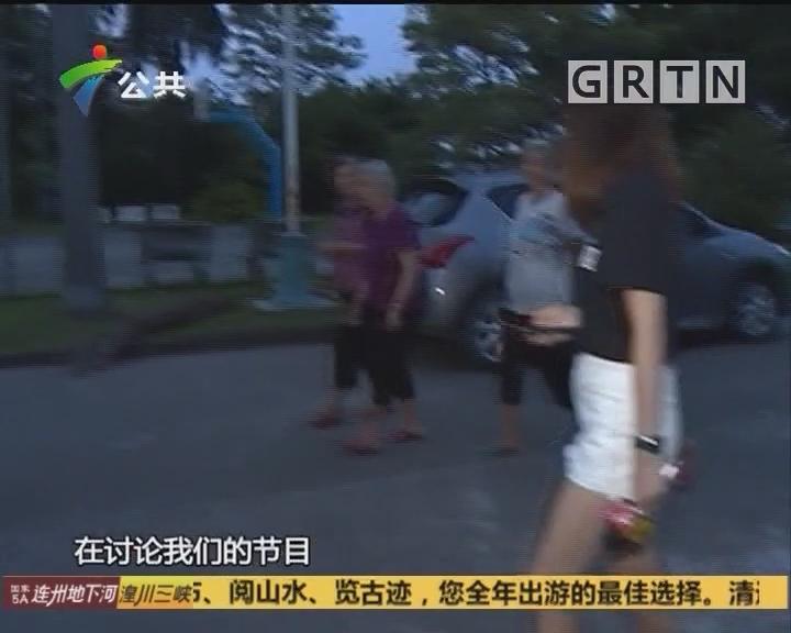 2019夏日送清凉 第9站:惠州市博罗县