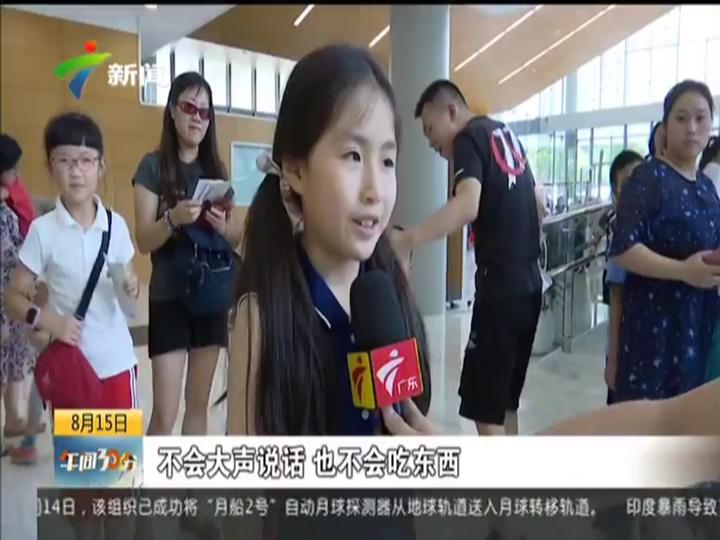 上海:科技館暑期人氣火熱 各地游客體驗科學探索自然