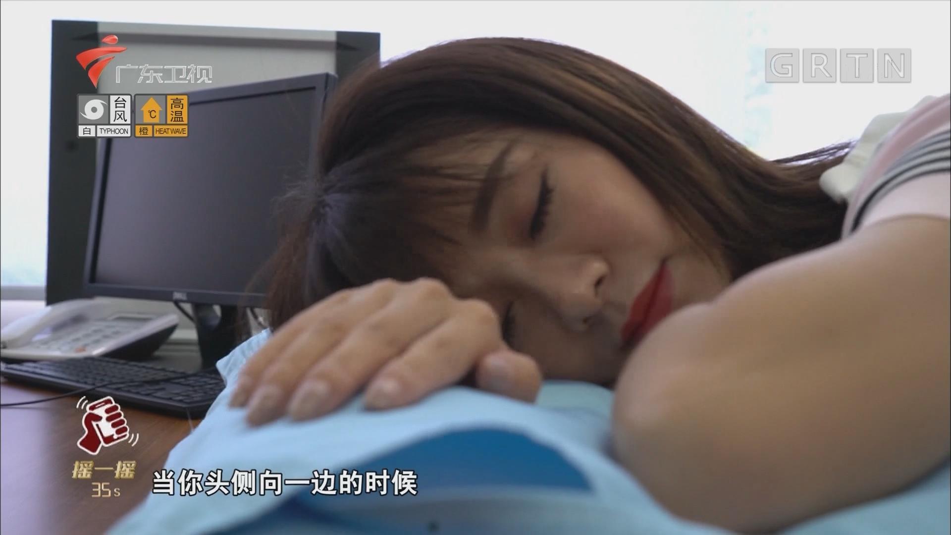 什么样的午睡姿势才更健康呢?