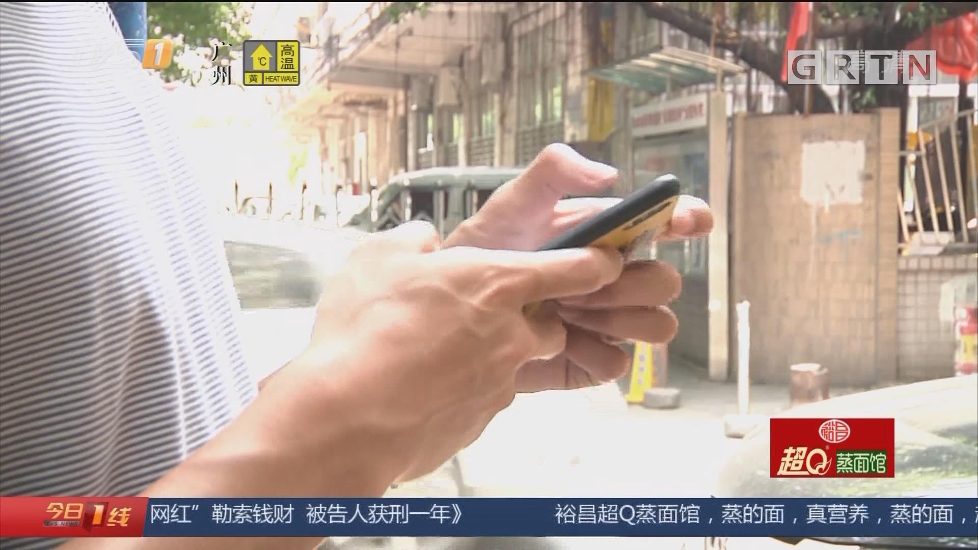 广州 投诉:共享汽车使用方便退押金难