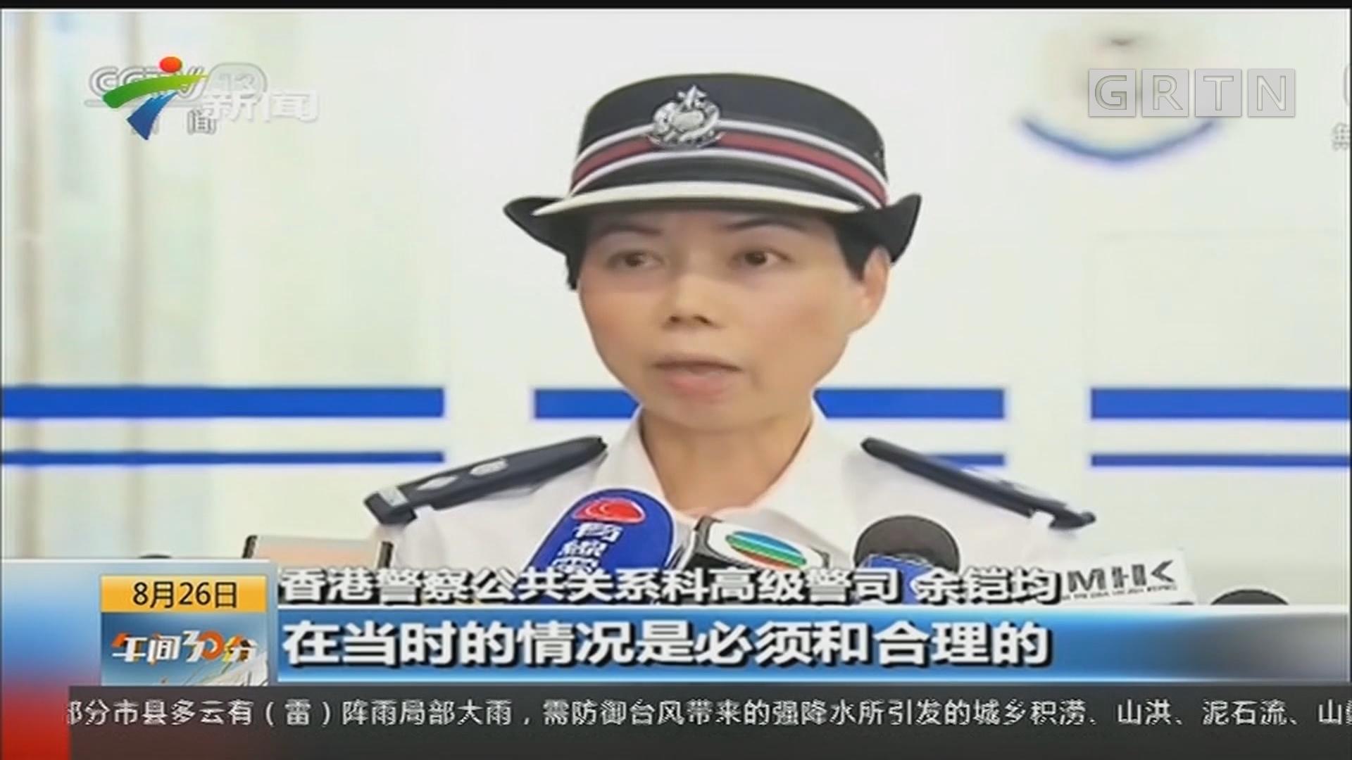 香港警方凌晨召开记者会:警方鸣枪示警 英勇克制且完全合理