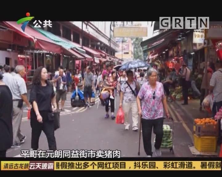 肉价飞张:香港近百港币一斤 广州猛涨两三成