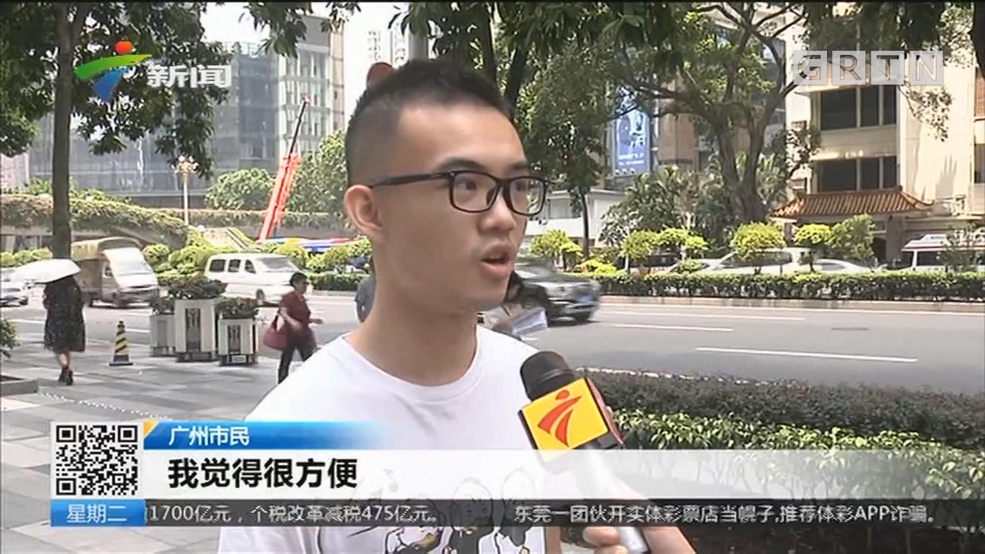 电子结婚证:广东人也可以领取电子结婚证