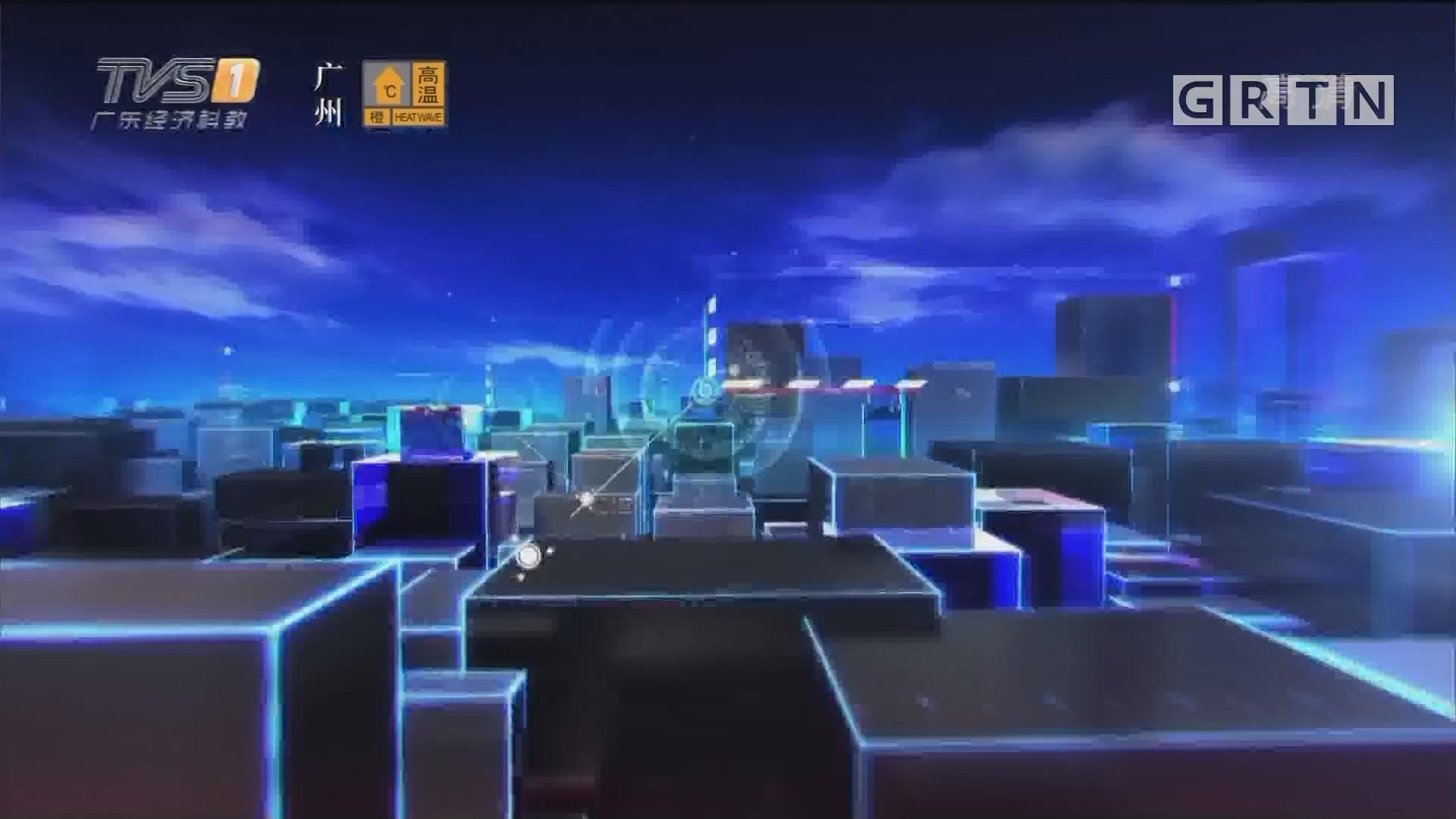 """[HD][2019-08-11]今日一线:东莞:豪车""""加霸王油""""逃单 查出案中案"""