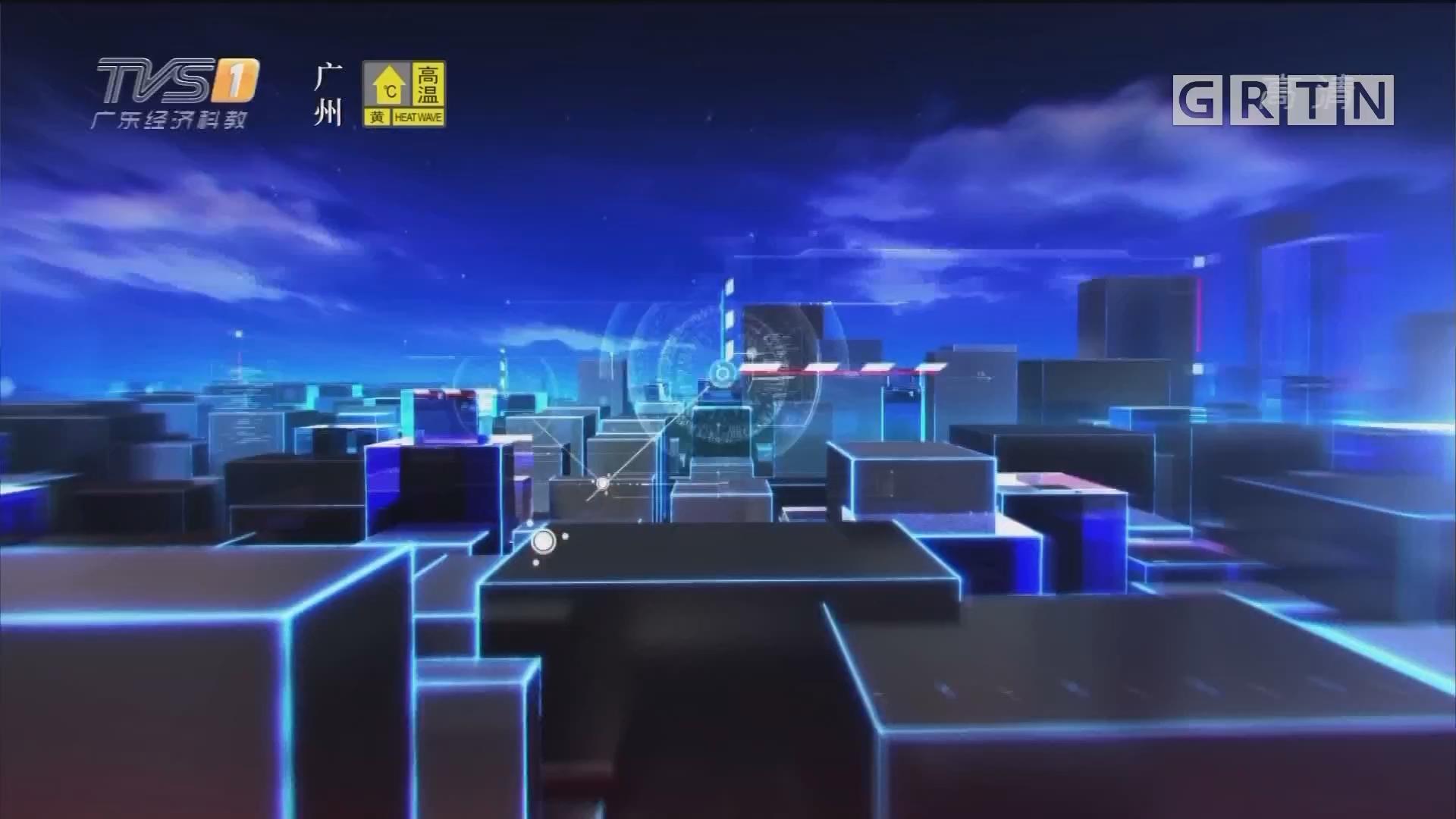 [HD][2019-08-13]今日一线:广州增城 监控视频显示:老人遭保姆虐待