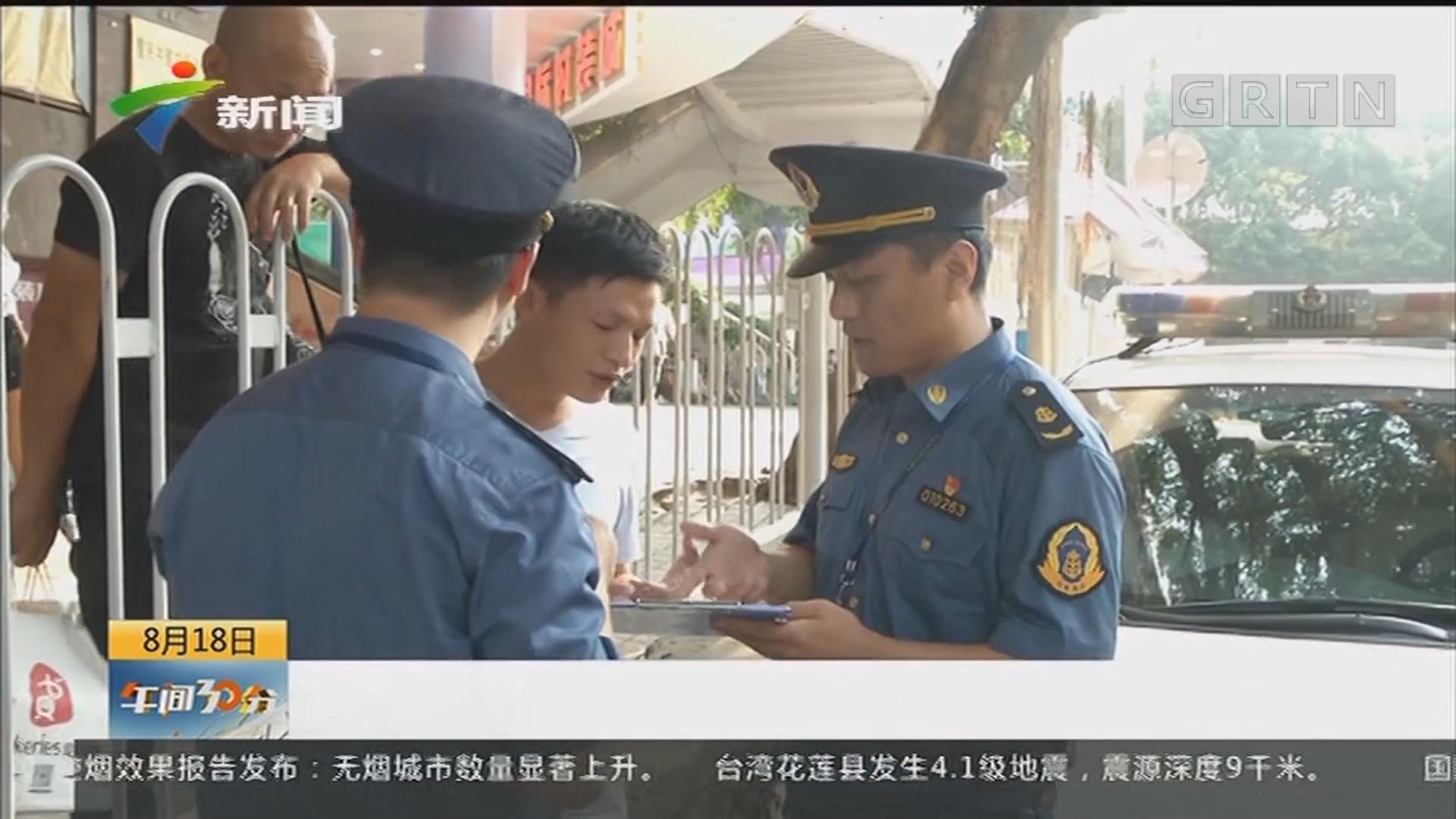 广州整治出租车行业乱象:执法人员现场查处违章出租车司机