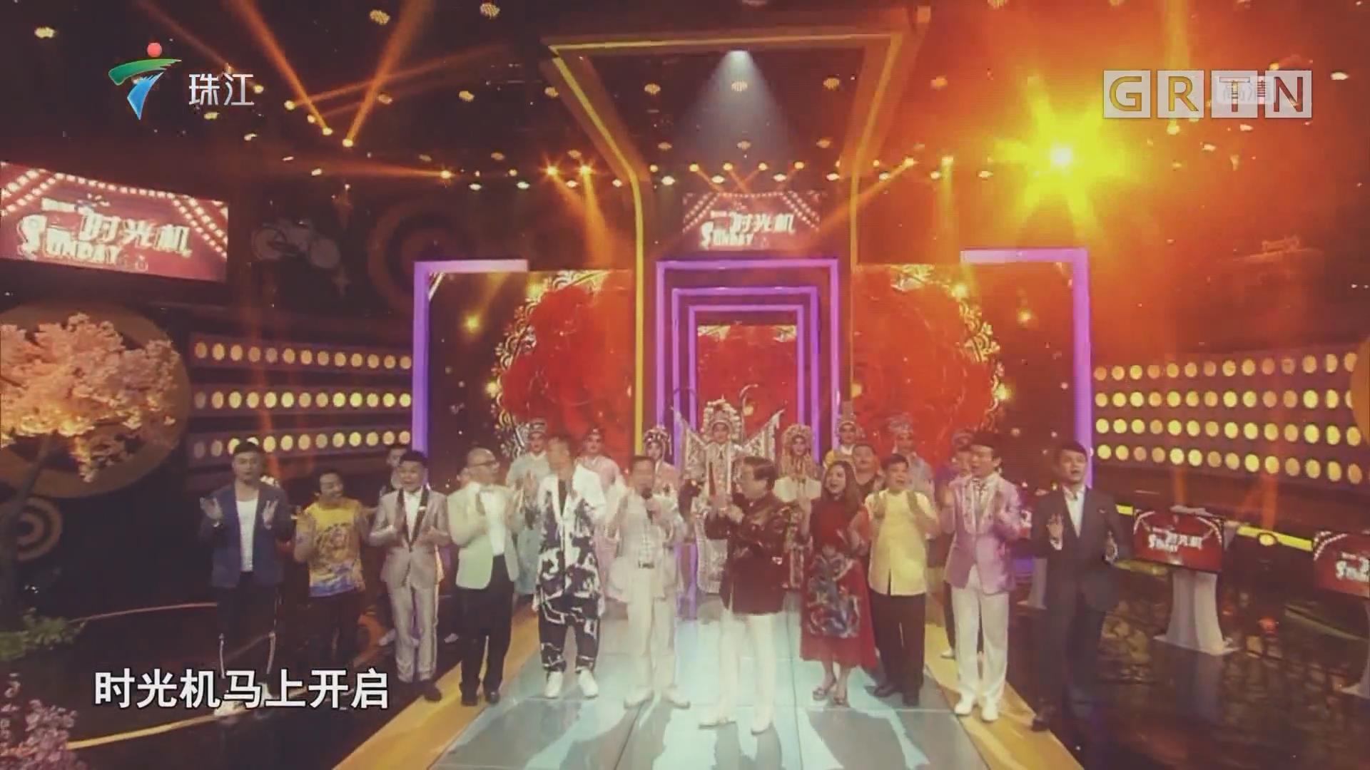 [HD][2019-08-18]粤韵风华