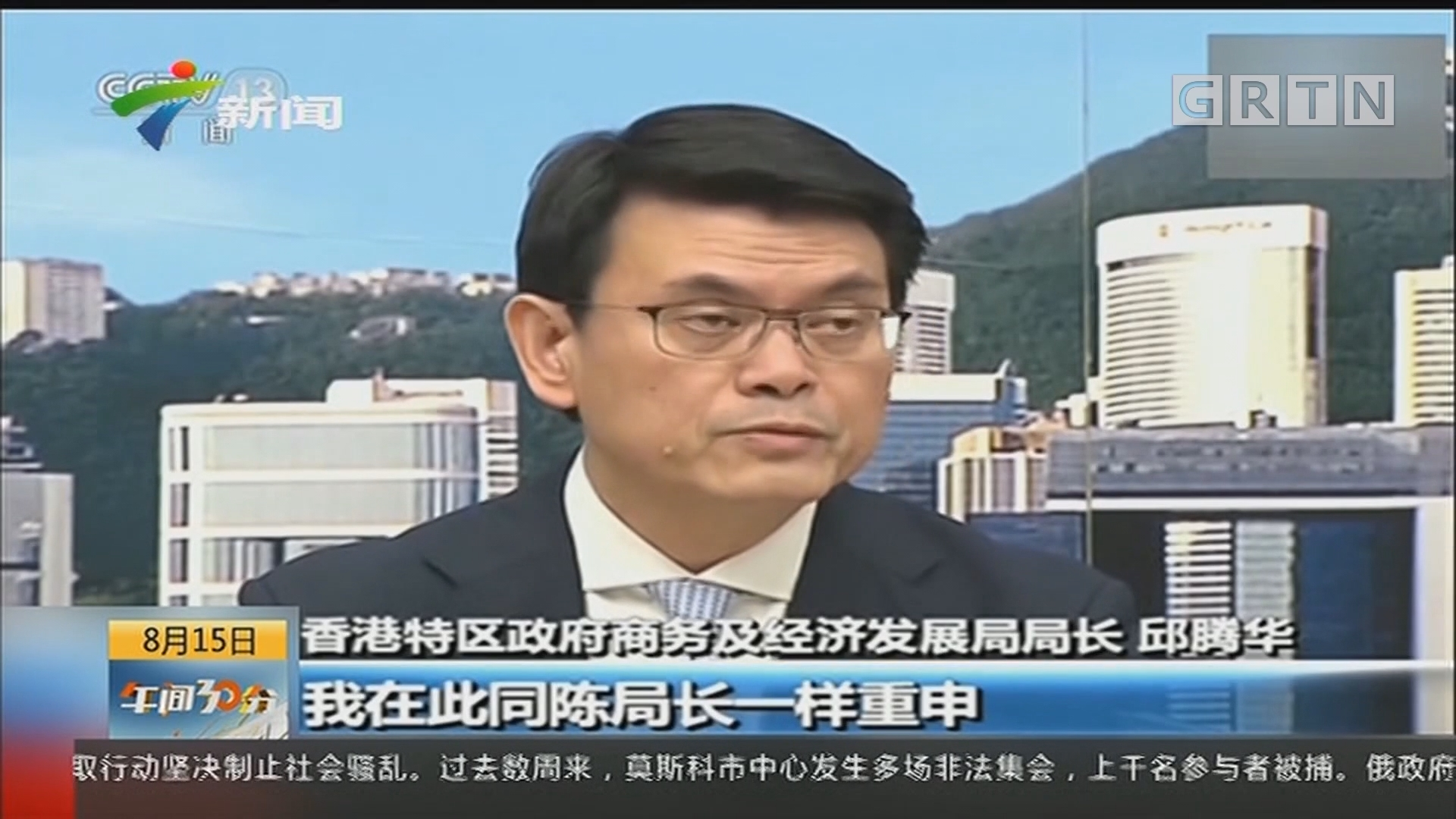 介绍非法示威集会造成影响:香港特区政府昨天举行跨部门记者会