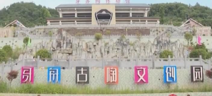 [2019-08-12]南方小记者:贵州天眼研学探索之旅——牙周陶制作