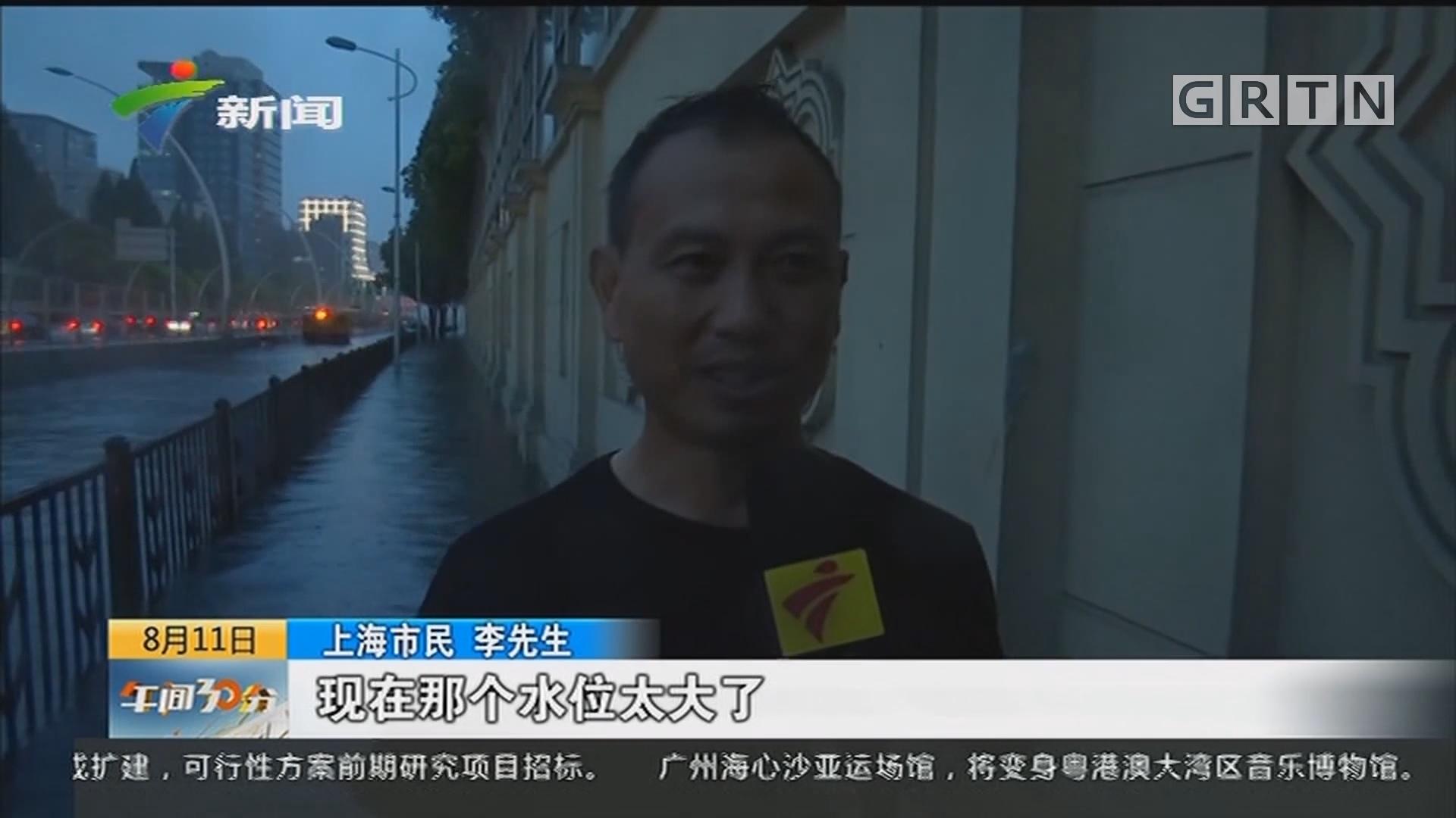 上海:台风导致多路段出现严重水浸