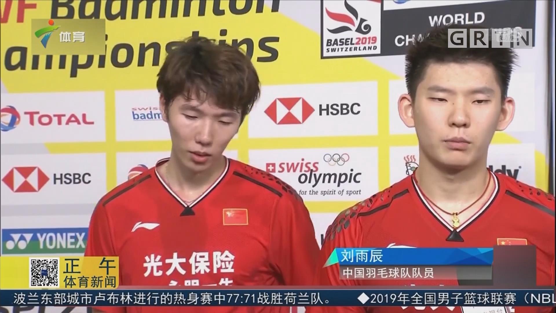 羽毛球世锦赛 双打赛场 中国队大获全胜