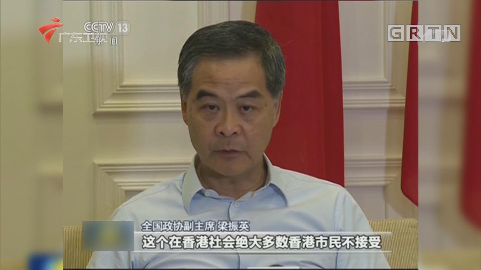香港各界严厉谴责香港机场严重暴力行径