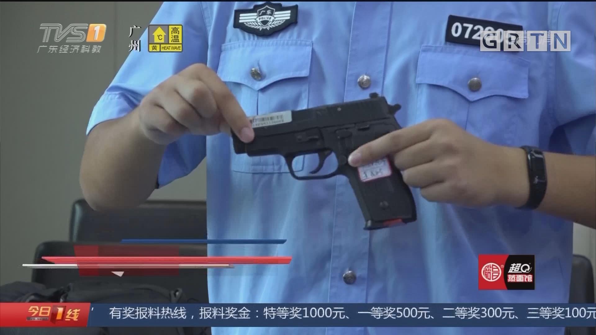 深圳警方通报:跨境走私枪支案告破 抓2人缴枪8支