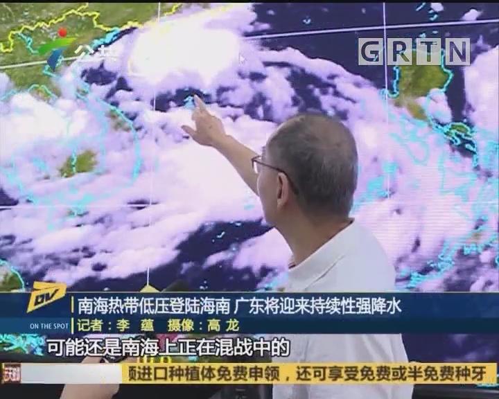 (DV现场)南海热带低压登陆海南 广东将迎来持续性强降水