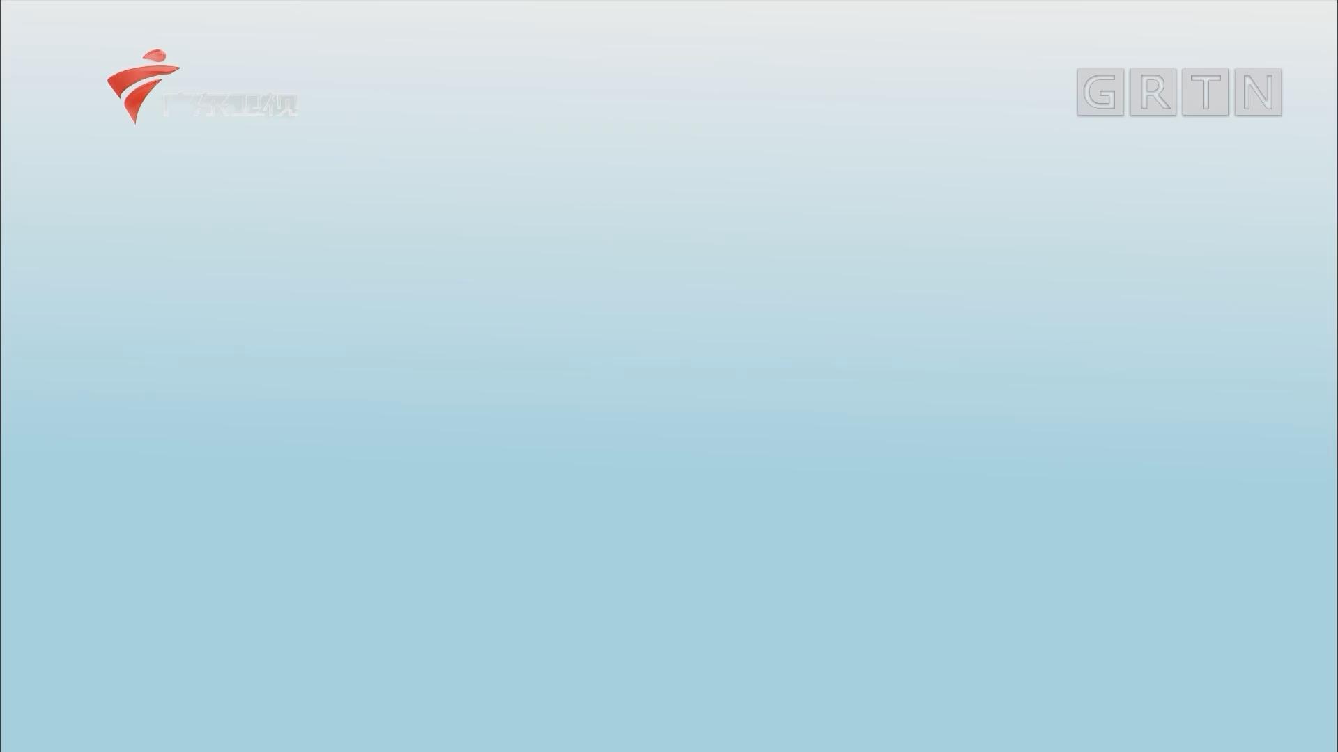 [HD][2019-09-09]财经郎眼:爆款哪吒的背后·笛一声