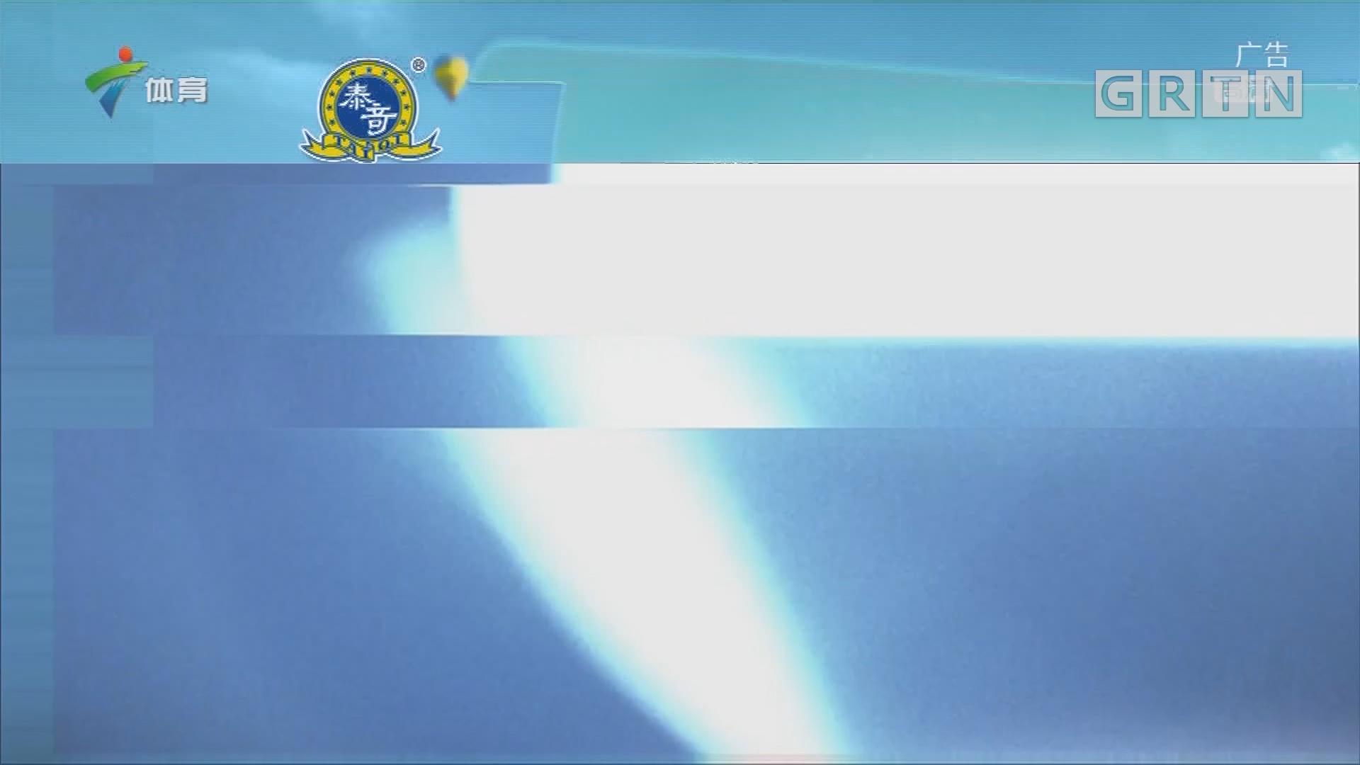 [HD][2019-09-09]体育世界:第十一届全国少数民族传统体育运动会开幕