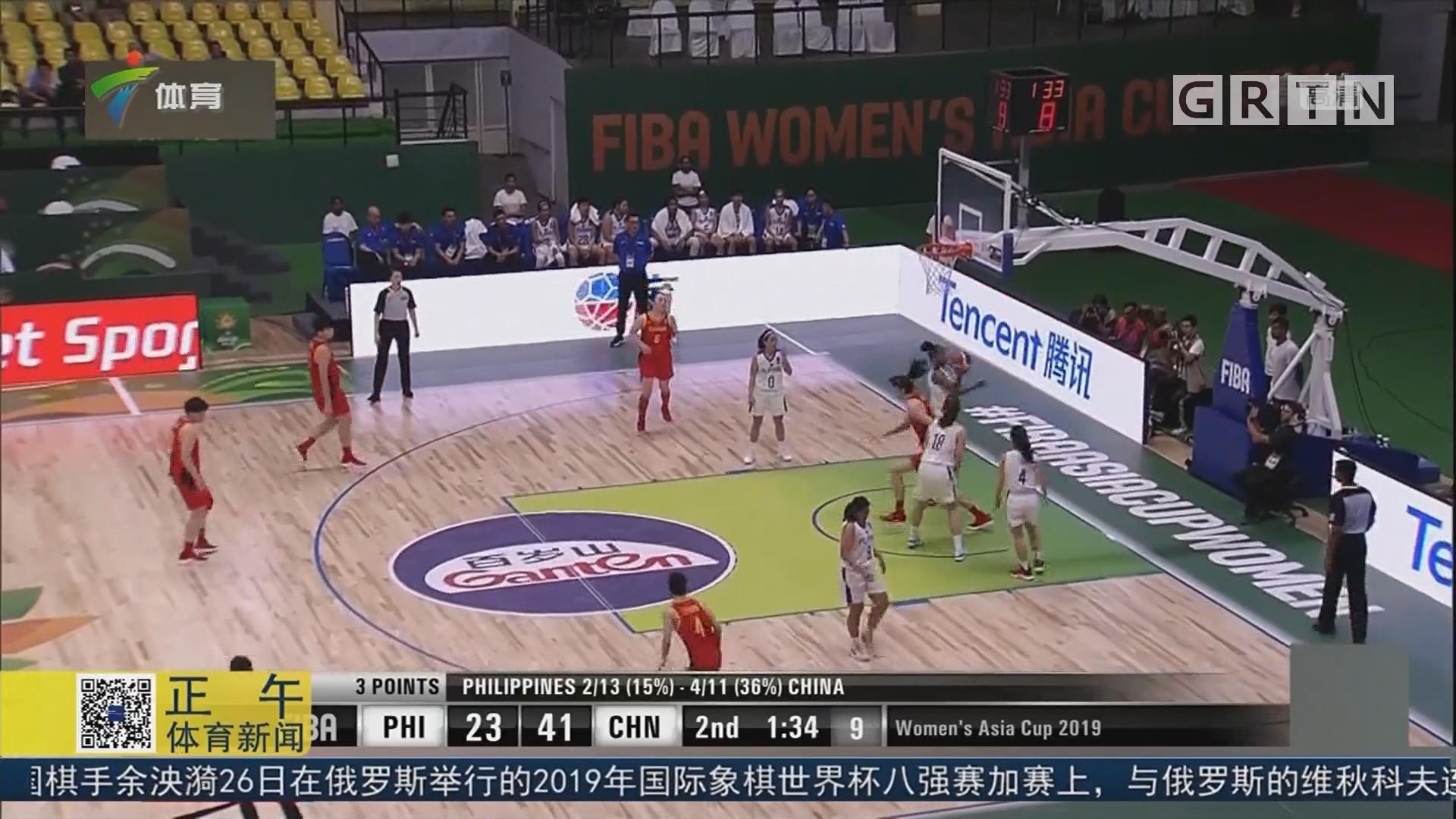 小将出彩 中国女篮取得两连胜